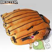 棒球壘球用品-壘手棒壘球手套 9.5 10.5 11.5英寸兒童少年男女子成人壘球運動