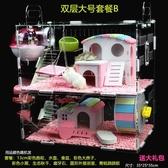 倉鼠籠ja-kal加卡倉鼠籠子壓克力籠金絲熊雙層超大透明別墅用品玩具【快速出貨】