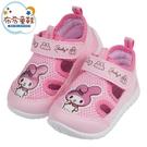《布布童鞋》Melody美樂蒂愛漂亮粉紅色透氣兒童休閒鞋(14~18公分) [ C1E433G ]