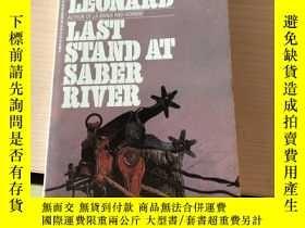 二手書博民逛書店Last罕見Stand at Saber RiverY26988