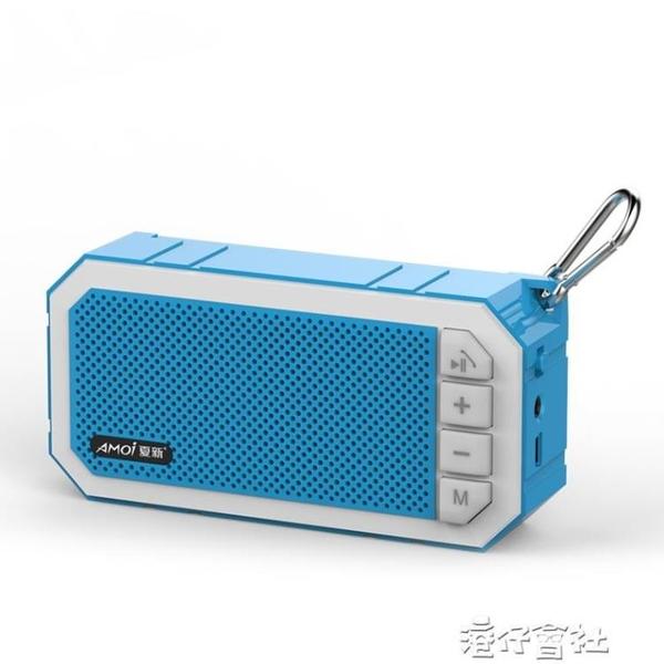 無線藍芽音箱超重低音炮插卡手機外放迷你小音響鋼炮便攜式戶外播報提示器 港仔HS