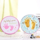 手足印泥相框寶寶手腳印泥紀念品制作新生嬰兒手足胎毛diy自制永久保存滿月禮lx 小天使