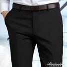 西褲男修身免燙西裝褲夏季薄款商務正裝西服褲垂感職業休閒長褲子 黛尼時尚精品