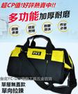 【台北益昌】法斯特 單層升級款(無蓋)13吋工具袋 肩背手提 多功能單肩 電工包 加厚牛津布工具包
