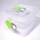日本製 掀蓋收納盒250mlx2入裝 Loxin 【SI1411】食物保鮮盒 冷藏盒 冰箱收納盒