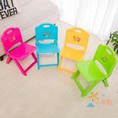 兒童叫叫椅加厚塑料折疊卡通椅靠背椅子兒童桌椅小凳子幼兒園專用椅WY七夕情人節