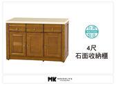 【MK億騰傢俱】AS286-06樟木色4尺石面收納餐櫃