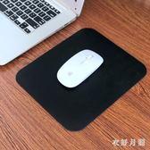 鼠標墊雙面皮質筆記本電腦辦公家用創意滑鼠墊 QW9612【衣好月圓】