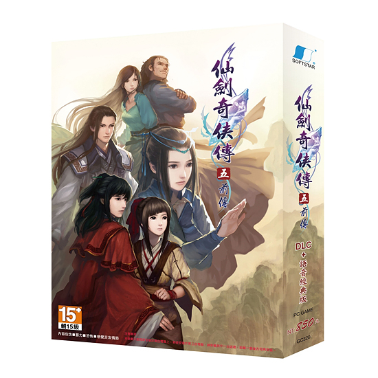 [哈GAME族]免運費 可刷卡 PC GAME 電腦遊戲 仙劍奇俠傳五 前傳 DLC+語音經典版 支援Win7 Win8