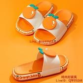 防滑可愛水果男童女童軟底親子兒童夏季涼拖鞋【時尚好家風】