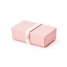 Uhmm Folding Lunch Box No.01 18x10cm 丹麥生活系列 環保折疊式 長方形 午餐盒 - 白色束帶款(粉紅色餐盒)
