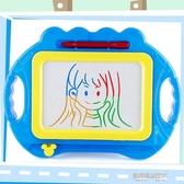 畫板兒童畫畫板磁性寫字板寶寶嬰兒1-3歲玩具磁力彩色塗鴉板 凱斯盾