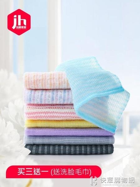日本進口長條搓澡巾家用洗澡巾兒童成人擦後背拉背條強力搓泥灰 快意購物網
