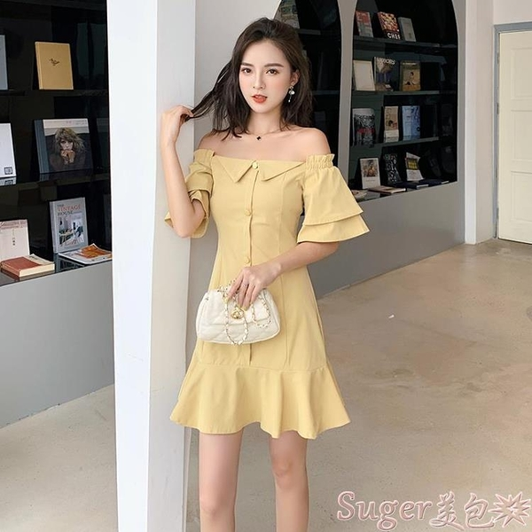 魚尾洋裝 一字肩連身裙2021夏季法式小眾氣質女神范露肩荷葉邊赫本風魚尾裙 suger 新品