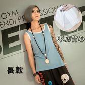 束胸背心 長款可外穿 多色可選 繃帶加強束胸衣 運動內衣/大胸必備 t Cosplay周邊 (OS小舖)
