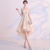 宴會年會小晚禮服女2020新款氣質輕奢小眾高端主持人平時可穿裙子 NMS蘿莉新品