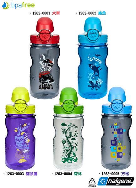 丹大戶外【Nalgene】1263-0006 OTF兒童運動水壺(賽車)375cc,兒童水瓶BPA-free,戶外登山水壺