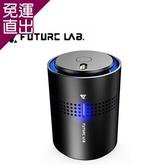 Future Lab 未來實驗室 車用/家用空氣清淨機 N7【免運直出】
