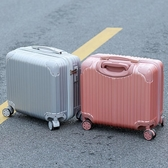 韓版拉桿箱18寸迷你旅行箱16寸行李箱女小型密碼皮箱商務男登機箱