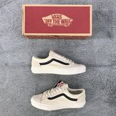 VANS STYLE36 OLD SKOOL 米白 藍 海軍藍 復刻 復古 GD著 限量 滑板鞋