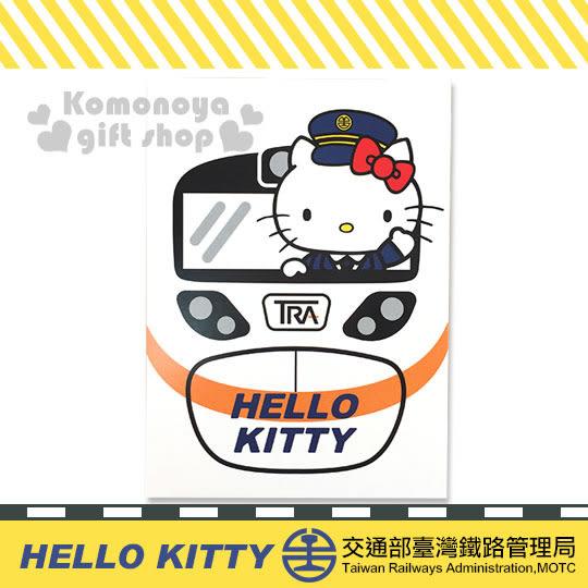 〔小禮堂〕Hello Kitty x 台鐵 明信片《白.站長.火車.九份》新太魯閣號限定 4719585-00363