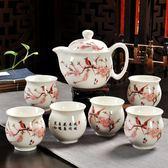 茶具套裝整套陶瓷防燙雙層杯功夫茶具中式青花瓷茶壺茶杯家用梗豆物語