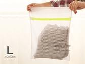 高品質蜂窩網洗衣袋 大號 六邊形網格 洗護袋 內衣袋 洗衣網 隔網袋【BE292】《約翰家庭百貨