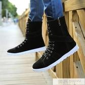 冬季高筒馬丁靴子男棉靴韓版青少年高筒長靴學生潮流雪地馬靴軍靴 韓慕精品