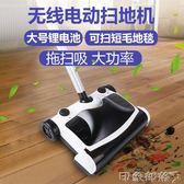 德國智慧掃地機器人手推式無線吸塵器懶人清潔電動拖把拖掃一體機 igo 全館免運