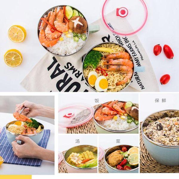不銹鋼泡面碗帶蓋大號學生宿舍保溫飯盒便當盒可愛日式湯碗筷套裝【快速出貨】