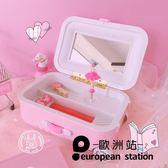 音樂盒/行李箱款 可愛粉色【歐洲站】