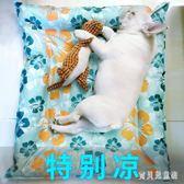 冰窩寵物墊子夏季水床冷墊子降溫水墊防暑神器四季貓咪 BF3595『寶貝兒童裝』