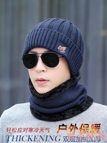 帽子男冬季保暖毛線帽針織套頭帽冬天男士圍脖套帽加厚包頭帽 【快速出貨】