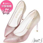 Ann'S高雅華麗-漸層色調電鍍鞋跟尖頭高跟鞋-粉