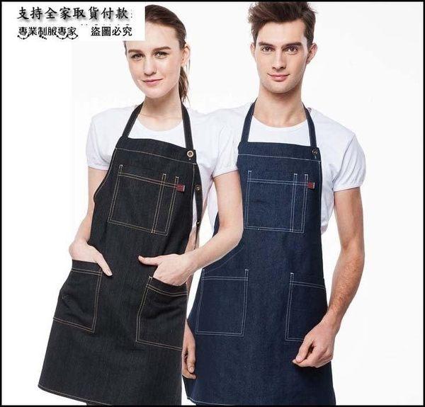 小熊居家男女咖啡店牛仔圍裙 家居做飯 韓版時尚工作服圍裙
