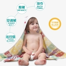 新生兒純棉紗布嬰兒寶寶包被春秋夏季薄款初...