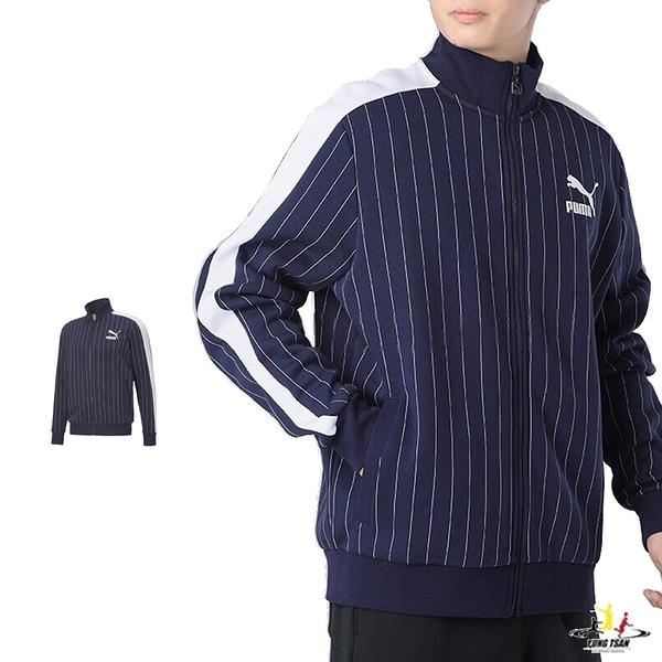 Puma Pinstripe 藍色 男款 外套 運動外套 棉質 立領 運動 休閒 條紋外套 53017706