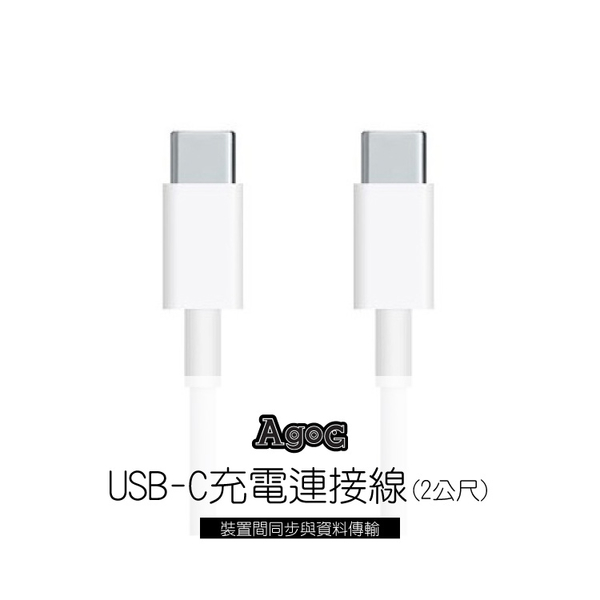 全新原廠蘋果Apple USB-C充電連接線(2 公尺)(USB 3.1)3A充電輸出 MacBook DisplayPort USB2資料傳輸 傳輸線