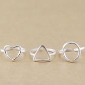 925純銀戒指-生日情人節禮物造型可愛時尚女飾品3款73ae23【巴黎精品】