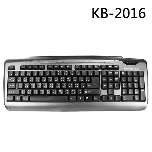 [富廉網]【Genuine】捷元 KB-2016 多媒體有線鍵盤