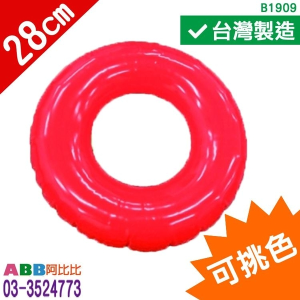 B1909_充氣甜甜圈_28cm#皮球海灘球大骰子色子充氣棒武器道具槌子錘子充氣槌