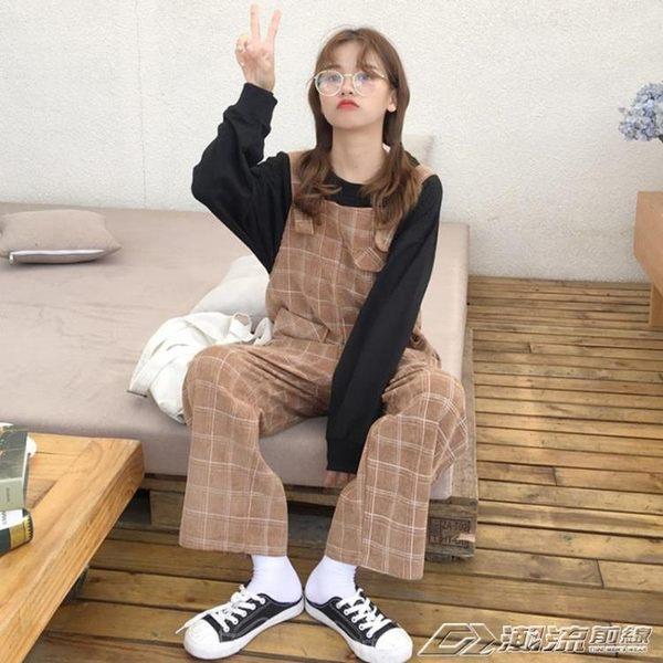 格子吊帶褲女季新款韓版學院風復古百搭寬鬆休閒闊腿褲長褲學生  潮流前線