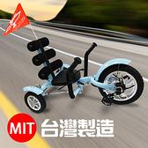 金德恩 台灣製造 專業級斜躺式鋼製 休閒甩尾車三輪車 - 藍/粉可選