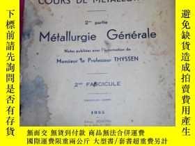 二手書博民逛書店1935年外文書----見圖---罕見2me fascicule
