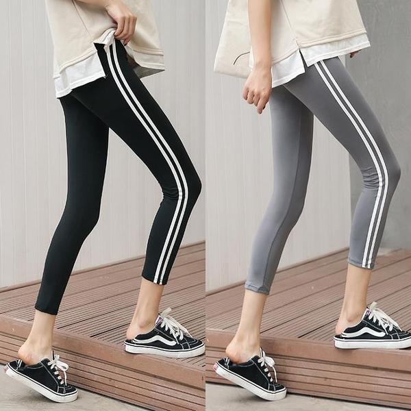 運動褲 冰絲大碼打底褲薄款女夏外穿九分褲高腰修身七分褲瑜伽健身運動褲