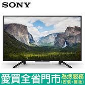 SONY43型液晶電視KDL-43W660F含配送到府+標準安裝【愛買】