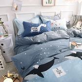 自然系精梳棉床包被套組-單人-北極海【BUNNY LIFE邦妮生活館】