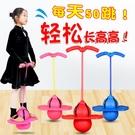 跳跳球兒童蹦蹦球大人健身減肥鍛煉彈力球平衡玩具抖音同款彈跳球 wk12407