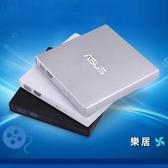 外置光驅 usb外接筆記本臺式一體機電腦通用CD刻錄盒移動dvd【快速出貨】