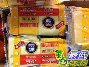 [COSCO代購]  低溫宅配無超取 綜合切片 乾酪 FINLANDIA 4 CHEESE SLICED PACK 2LB 908公克 _C303285